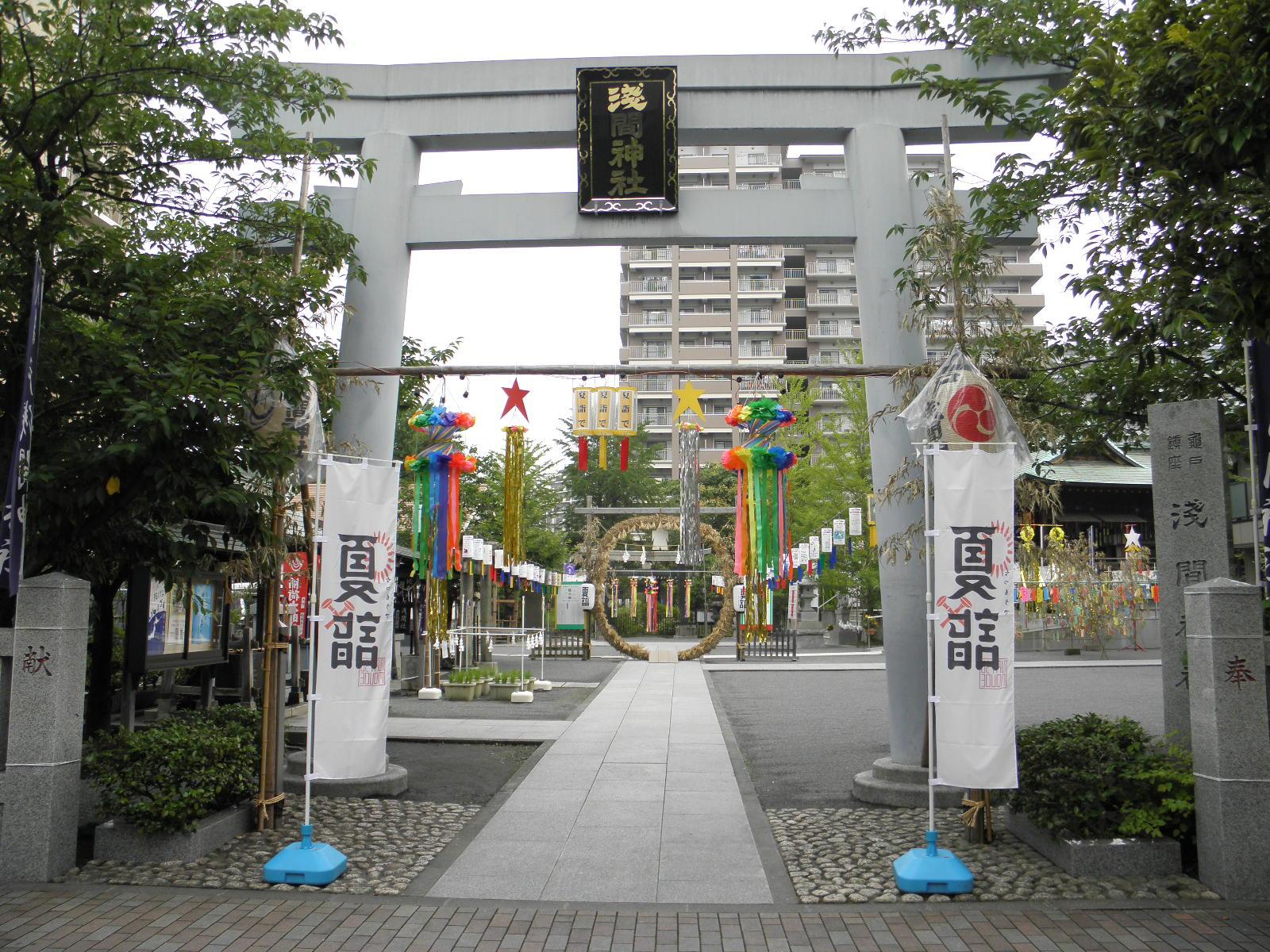 亀戸浅間神社 夏詣
